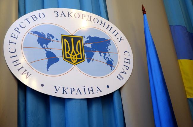 Ukrayna Dışişleri Bakanlığı,logo ile ilgili görsel sonucu