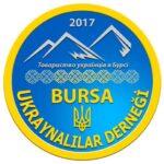 Товариство українців у Бурсі
