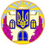 Bodrumlu Ukraynalılar Derneği