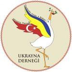 Українська спілка