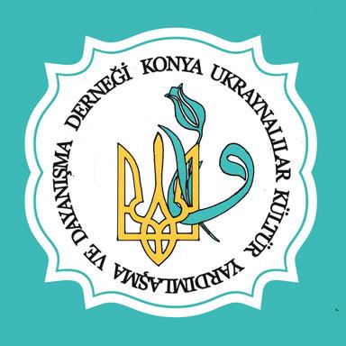 Товариство культури та взаємодопомоги українців Конії