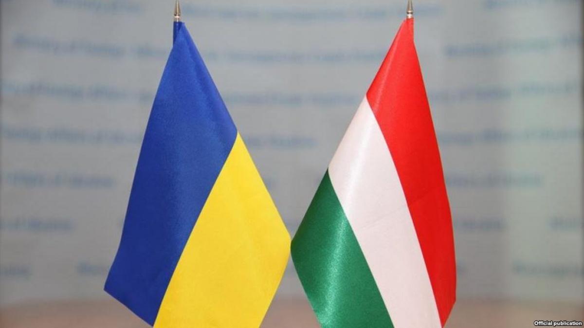 Ukrayna ile Macaristan ilişkilerinde önemli adım – Український портал  Туреччини