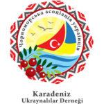 Karadeniz Ukraynalılar Derneği
