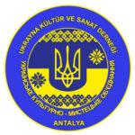 Ukrayna Kültür ve Sanat Derneği